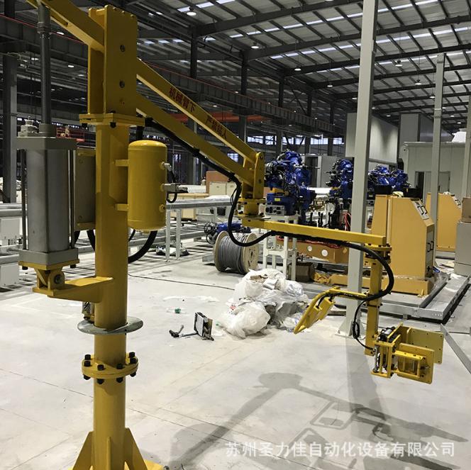 助力机械手销售气动平衡吊厂家直销气动平衡吊定制搬运机械手