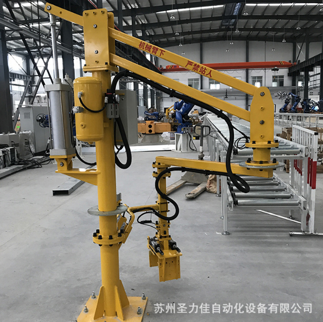 http://www.chinaslj.com/data/images/product/20180428083004_845.jpg