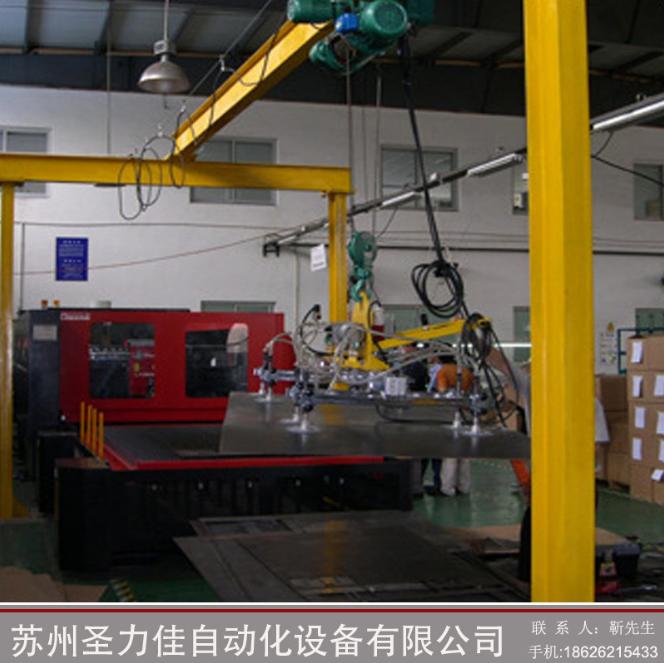 激光机钢板上下料吊顶可移动大型吸盘助力搬运码垛机械手悬臂吊