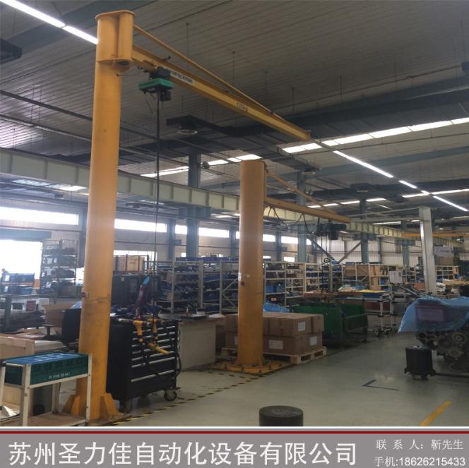 苏州厂家定制生产助力机械手定柱式悬臂吊搬运码垛悬臂吊起重机