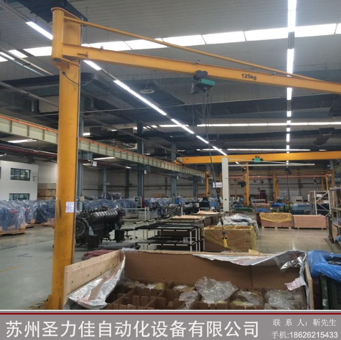 苏州生产定柱式悬臂吊助力机械手供应悬臂吊起重机500KG搬运码垛