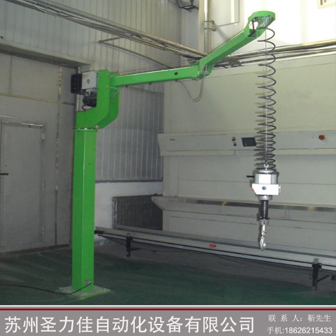 苏州圣力佳厂家低价旋转臂软索气动平衡吊 搬运码垛助力机械手