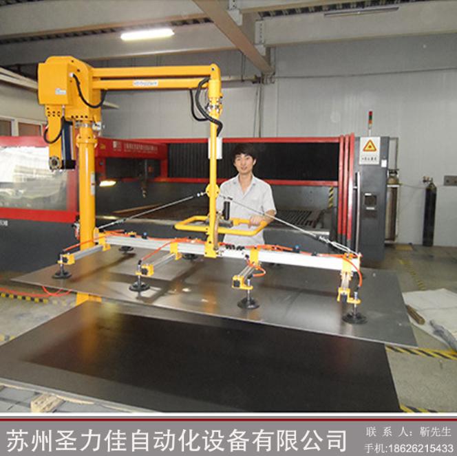 苏州助力机械手生产销售真空吸盘大理石激光机板材玻璃自动上下料