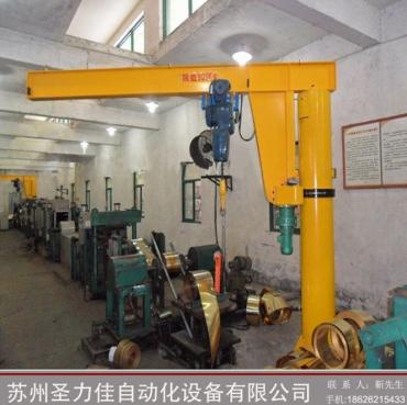 圣力佳厂家生产助力机械手定柱式悬臂吊助力机械手轻柔型起重机