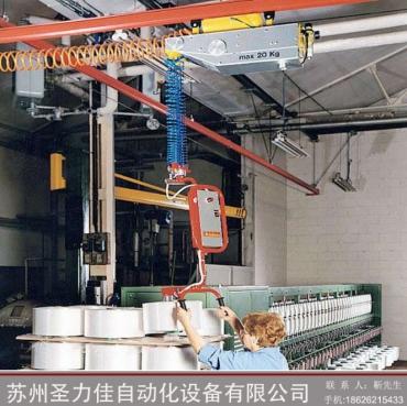 苏州吊顶上下搬料线缆卷装产品码垛全气动软索助力机械手