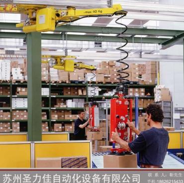 苏州非标机械手流水线搬运码垛全气动助力机械手销售软索平衡吊