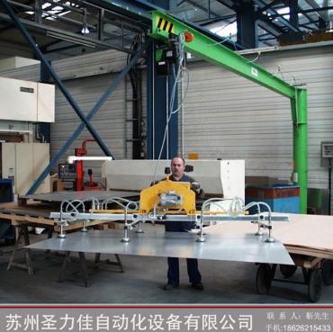 苏州圣力佳码垛助力机械手大型真空吸盘助力激光机钢板搬运
