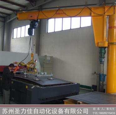 苏州圣力佳激光机板材上下料助力机械手定柱式悬臂吊 搬运码垛
