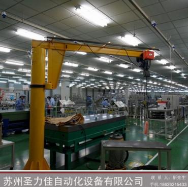 苏州圣力佳生产助力机械手定柱式悬臂吊搬运码垛悬臂吊起重机