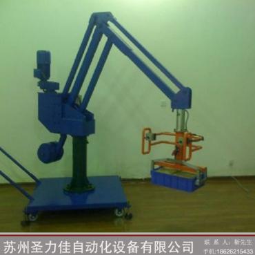 苏州圣力佳专业厂家生产可移动平衡助力机械手搬运码垛机械手
