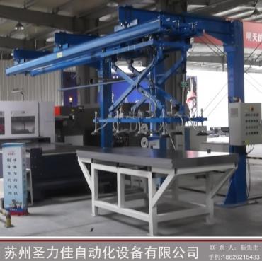 苏州框架式大型真空吸盘助力码垛机激光机钢板移动全自动机械手