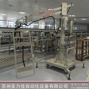 苏州可移动全平衡气动省力机构搬运码垛显示屏装箱助力机械手