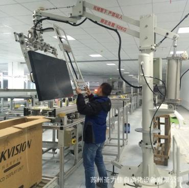 助力机械手料筐翻转全平衡搬运机械手固定式可移动平衡臂